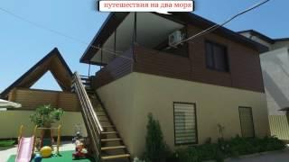 """Гостевой дом """"Оазис"""" в Кучугурах"""