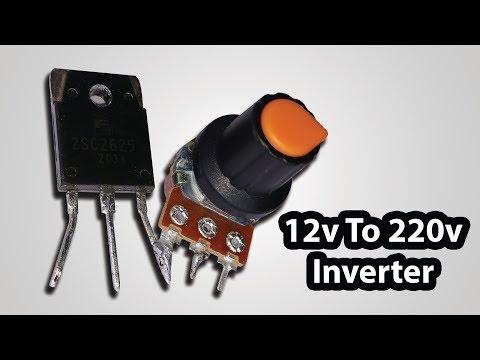 How To Make 12v To 220v Inverter At Home Easily - Electronics Tricks