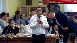 Вечер памяти Зайца Евгения Васильевича ч. 2