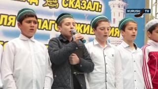 Маджлис в честь шахида Мухаммада Хидирова(рагьимауЛлагь) 2016 с Куруш