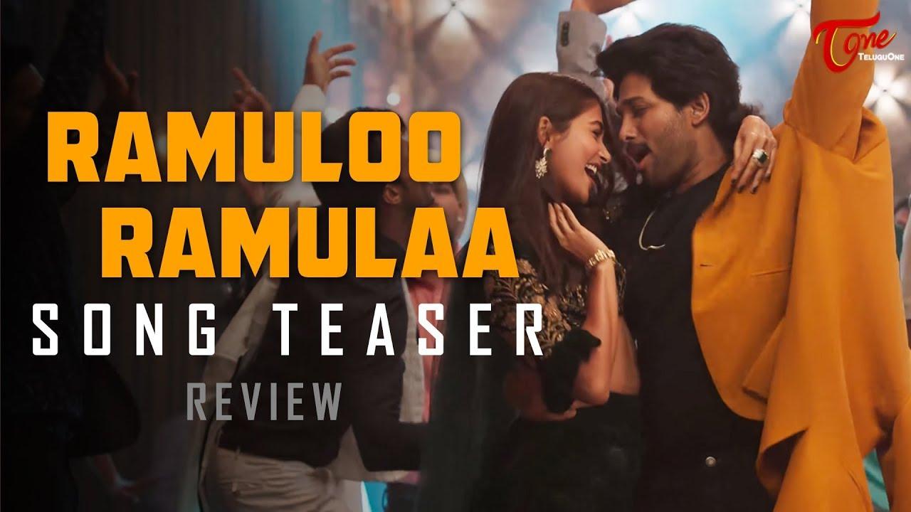 Ramuloo Ramulaa Song Teaser Review | Ala Vaikunthapuramlo | Allu Arjun | Puja Hegde | TeluguOne