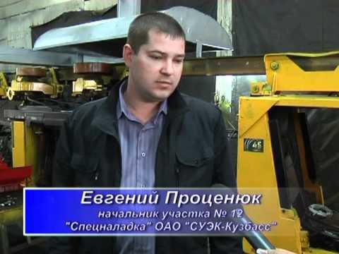 Работа новокузнецк машинист дизелевоза