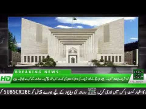 What Happened Inside Court Room  Leak Audio Of Panama Judgement   YouTube