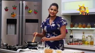 Hiru TV Anyone Can Cook | EP 178 | 2019-07-21 Thumbnail
