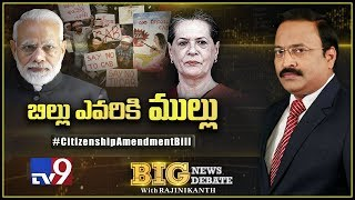 Big News Big Debate : Citizenship Amendment Bill - Rajinikanth TV9