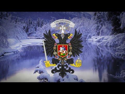 """White Army/Kolchak Government (1917-1923) """"Siberian Riflemen's March"""""""