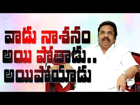 He will be finished and it already happened: Dasari Narayana Rao