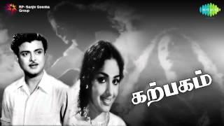 Karpagam | Mannavane Azhalaama song