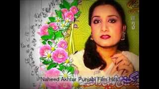 "Naheed Akhtar ""Punjabi Film Hits"" Vol 11"