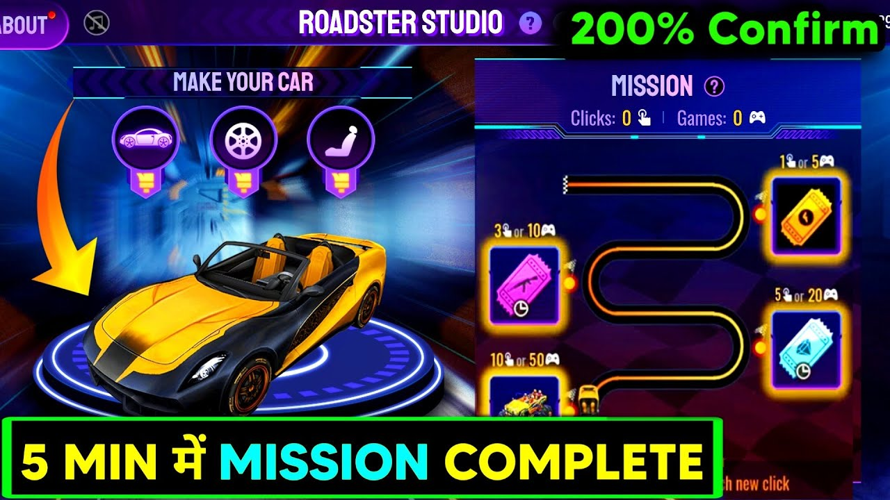 FF NEW EVENT - FREE FIRE ROADSTER STUDIO EVENT || FREE FIRE MCLAREN EVENT || ROADSTER STUDIO EVENT