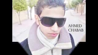 ahmed chabab FaeT TiCkeN ( NTyA HaYaTi ) 2013 أغنية جديدة لعشاق الرومنسية
