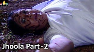 Horror Crime Story Jhoola Part - 2 | Aatma Ki Khaniyan | Sri Balaji Video