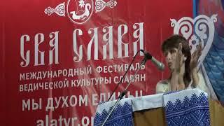 'Сва Слава 05 09 2010 Обязательна ли боль в родах» – Светолада Бабич, г Энергодар'
