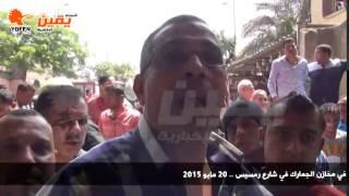 يقين | الحماية المدنية تسيطر على حريق في مخازن الجمارك في ميدان رمسيس