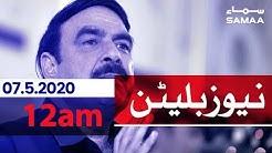 Samaa Bulletin - 12AM
