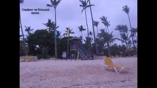 Пляж Баваро. Пунта Кана.(Песчаная коса побережья Bavaro. Доминиканская республика. 2013 г. Музыка, испльзованная в данном видео: TU VENENO..., 2015-03-26T10:44:42.000Z)