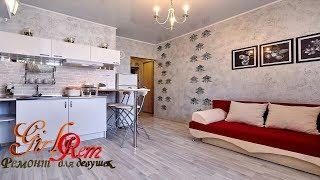 видео Дизайнерский ремонт квартиры студии