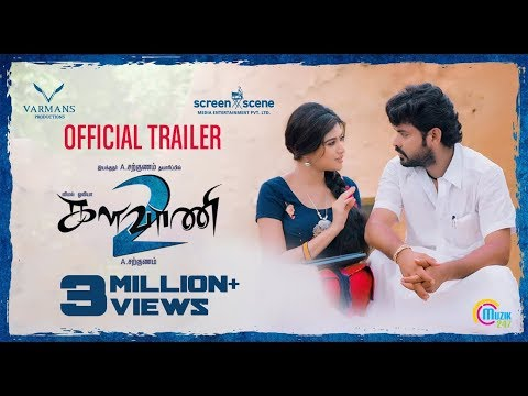 Kalavani 2 Trailer | Vimal, Oviya, | A. Sarkunam | Official |