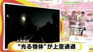 提供:FNNスピーク 【PR】ユーチューブで一日5万円稼ぐ方法 http://lastl...