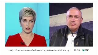 «Открытую Россию» признали «нежелательной организацией»
