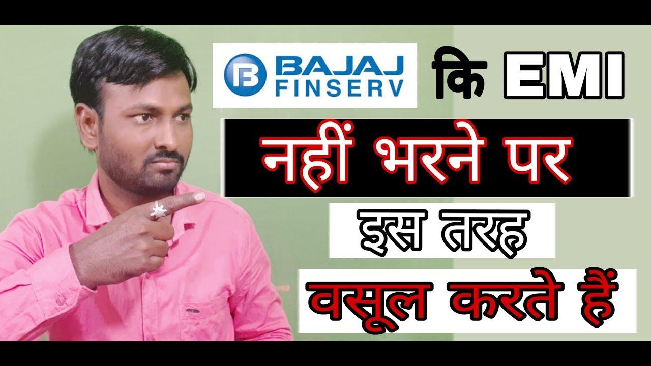 Bajaj finance EMI not paid Bajaj finance EMI Bounce