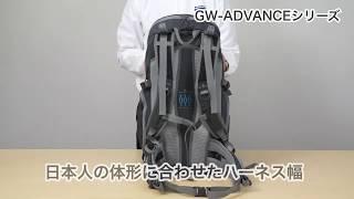 ハクバ GW-ADVANCE PEAK25/PEAK20 カメラバックパック