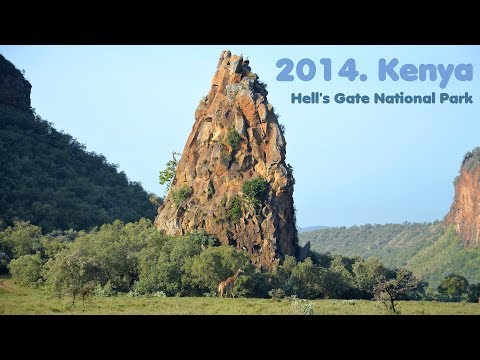 MyPlace. Kenya. 2014. Hell's Gate