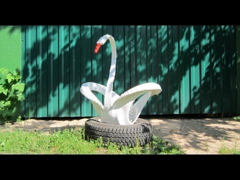 видео: Как Сделать Лебедя из Шины Своими Руками / Поделки из покрышек sekretmastera