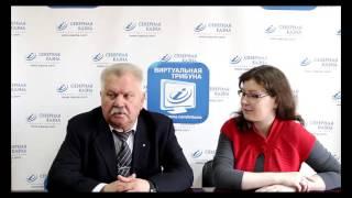Северная Казна - Виртуальная трибуна - Перспективы развития морского страхования