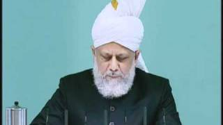 Friday Sermon: 1st October 2010 - Part 4 (Urdu)