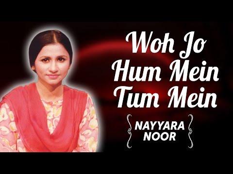 Nayyara Noor - Wo Jo Hum Meh Tum Meh Qaraar Tha from YouTube · Duration:  5 minutes 9 seconds