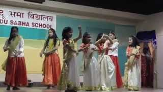 HS Holi Program 2013 - Chalka Chalka Re