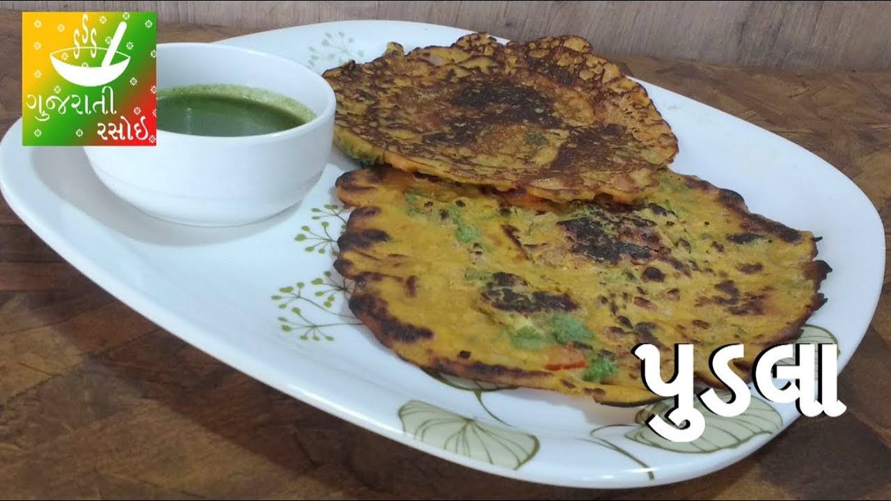 Pudla recipe recipes in gujarati gujarati language pudla recipe recipes in gujarati gujarati language gujarati rasoi forumfinder Image collections