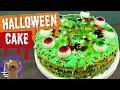 Μια αηδιαστική, τρομακτική τούρτα για το αποκριάτικο πάρτι μας!