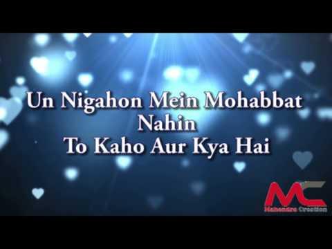 Khubsurat Hai Wo Itna- Rog(2004) Lyrics