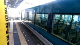 踊り子16号東京行きE257系運用