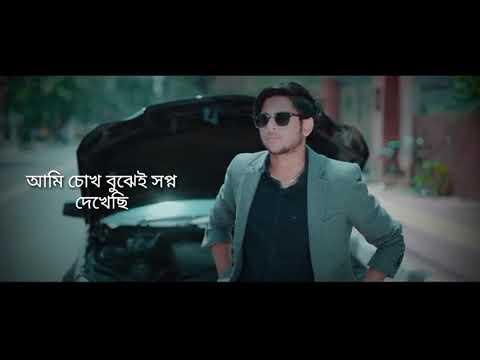 nei-ongikar-(নেই-অঙ্গীকার)-|-bangla-new-song-|-tawhid-afridi-|-hayat-mahmud-|-apple-and-siam-|