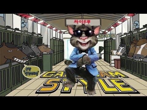 Talking Tom Cat Singing Gangnam Style