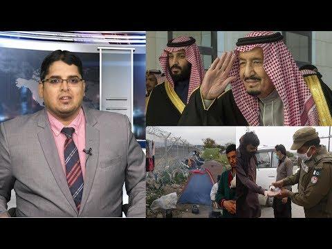 Coronavirus in Saudi Arabia | Siasat TV International News