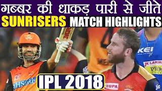 IPL 2018 SRH vs RR:Sunrises Hyderabad beat Raja...