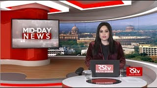 English News Bulletin – Apr 15, 2019 (1 pm)