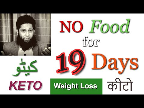 Types of Fasting, KETO, Weight Loss Foods & Tips in Hindi/Urdu