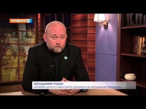 Репортажі та розслідування із А. Шевченком |