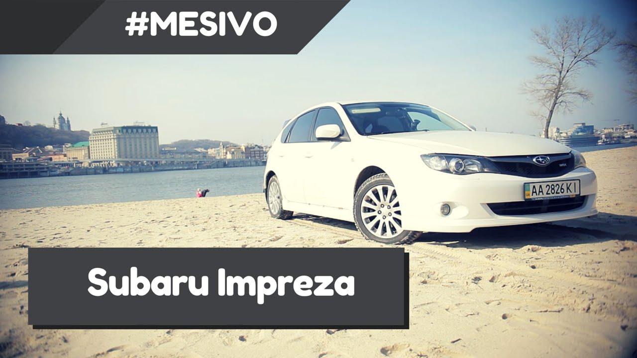 🚗 Subaru Impreza WRX. Обзор Автомобиля и Тест Драйв от #MESIVO. Субару Импреза WRX