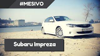 Subaru Impreza WRX.  Обзор Автомобиля и Тест Драйв от #Mesivo.  Субару Импреза WRX