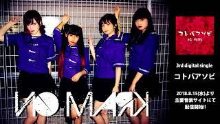 sound produce by yUsUke 6月より毎月配信リリースを行っているNO MARK...