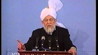 Urdu Khutba Juma on May 10, 1996 by Hazrat Mirza Tahir Ahmad