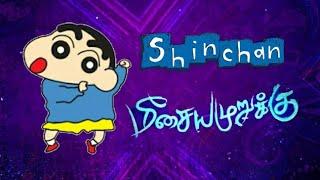 shin-chan-meesaya-muruku-version-official-
