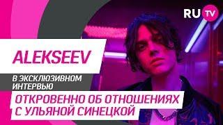 Тема. Alekseev