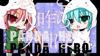 Panda Hero [Gumi] ( Momobako & Kaorin )